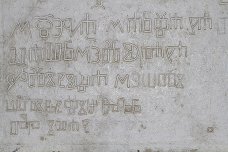 The Glagolitic script is the oldest alphabet ever
