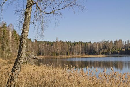 Lake Norra Bullaren is a Swedish lake in the municipality of Tanum in the historical province of Bohuslän.