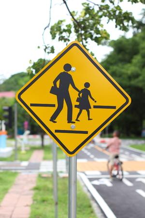 beware: Beware County Schools Stock Photo
