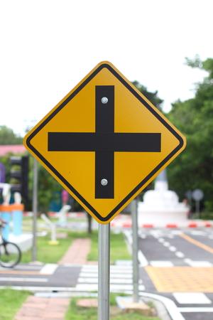 beware: Beware intersection