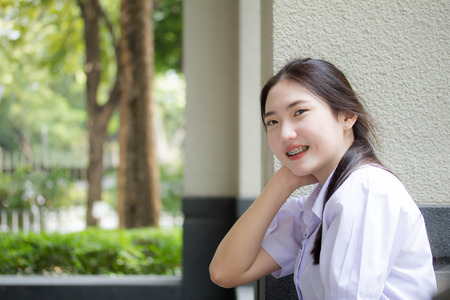 Portrait of thai china teen beautiful girl happy and relax Stock Photo
