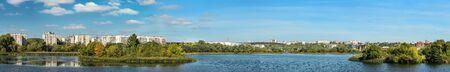 Panorama of the city Ulyanovsk (Simbirsk) on banks of river Sviyaga
