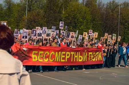 ULYANOVSK, RUSSIA - MAY 9, 2016: Procession of people with flags and photos their relatives in Immortal Regiment on annual Victory Day, May, 9, 2016 in Ulyanovsk city, Russia. Editorial