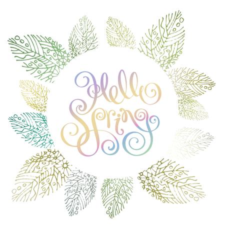 Decorative simple retro frame with leaves. Tempate for design spring greeting card, summer leaf background. Ilustrace