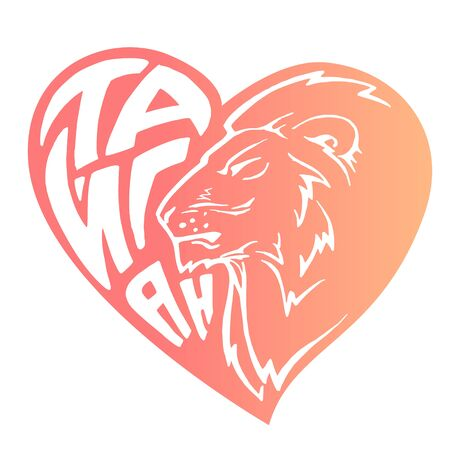 Vector image of an orange heart consisting of a lion s head with a lush mane and the Russian-language inscription Taigan .