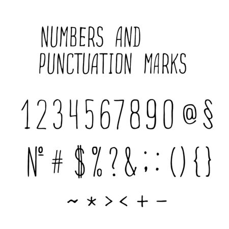 Vector set of hand-drawn numbers and punctuation marks Çizim