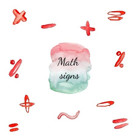 Watercolor set with math signs isolated on white background.