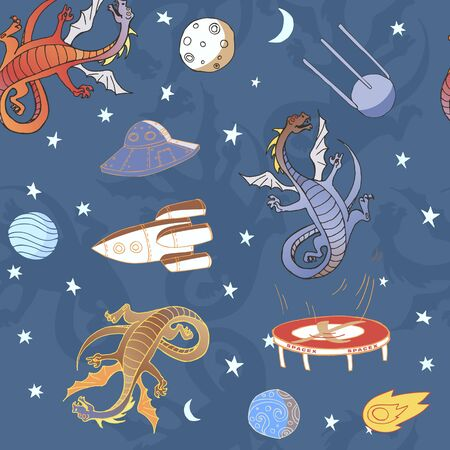 Vector seamless background with dragons, trampolines and rockets in space. Ilustração
