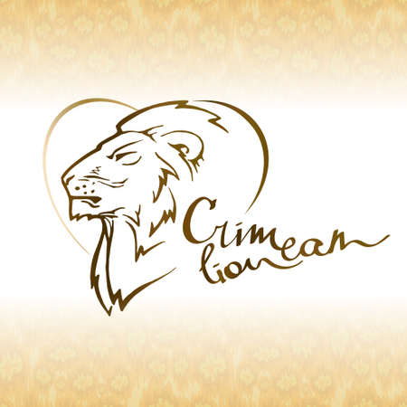 profile of a lion inscribed in the outline of the heart and lettering Crimean lion. Linear logo or emblem a, created under the impression of the Crimean Taigan safari park.