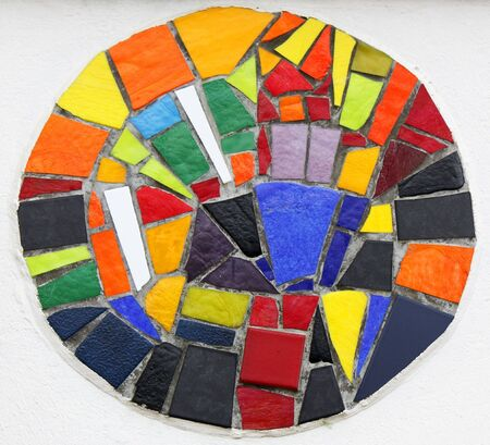 A beautiful colorful circular tile pattern photo