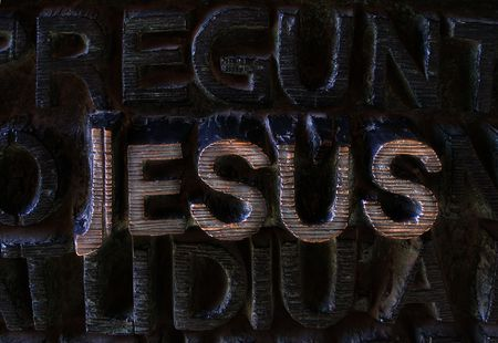Jesus written in metalic letters      Stock Photo - 6361639
