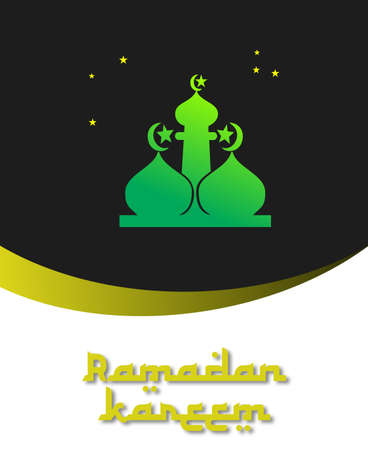 Vector is the symbol of the mosque Illustration