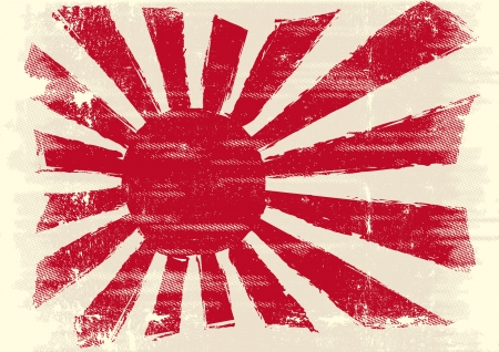 A japan grunge flag for you  Vector