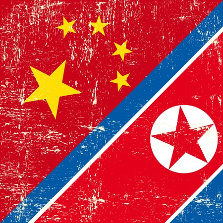 this flag represents the relationships  between North Korea and China Stock Vector - 19783870