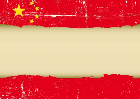 chinese flag: A chinese flag with a large frame for your message Illustration