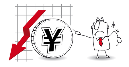 fluctuation: fluctuation of the Yen in the down