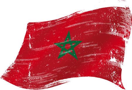 파멸: 당신을 위해 그런 지 maroccan 플래그