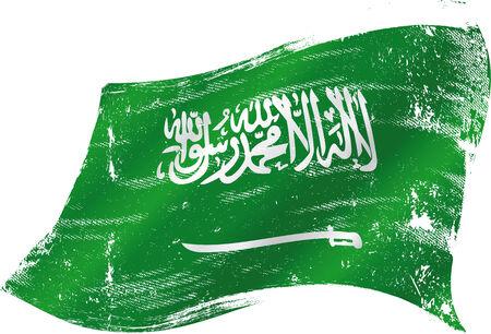 A grunge Saudi Arabian flag for you in the wind
