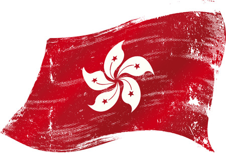 cantonese: A waving Hong Kong flag with a texture for you Illustration