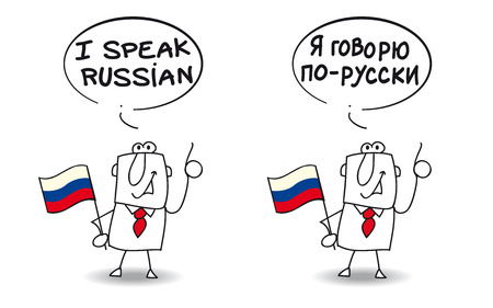 latin language: This businessman speak Russian (Latin language and Cyrillic language) Illustration