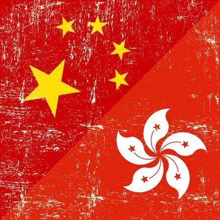 Chinese and  hongkong grunge Flag. this flag represents the relationship between Hongkong and China Illustration