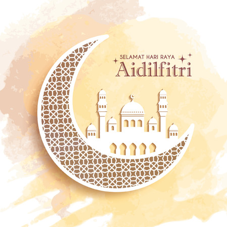 Hari Raya Aidilfitri greeting card template design. Decorative crescent moon and mosque on brown watercolor background. Vector illustration. (translation: Fasting Day of Celebration) Vettoriali