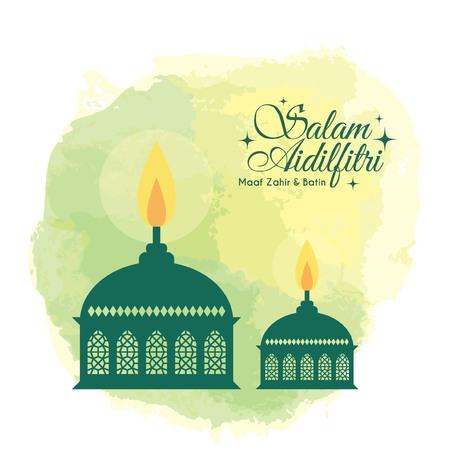 Hari Raya Aidilfitri greeting card template design. Muslim oil lamp (pelita) on green watercolor background. (caption: Fasting Day of Celebration, I seek forgiveness, physically & spiritually)