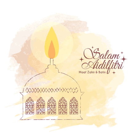 Hari Raya Aidilfitri greeting card template design. Hand drawn muslim oil lamp (pelita) on watercolor background. (caption: Fasting Day of Celebration, I seek forgiveness, physically & spiritually)