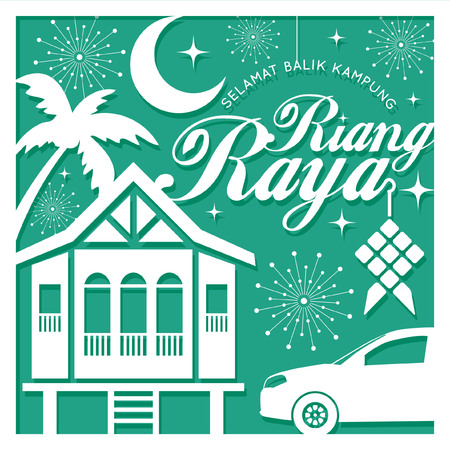 Hari Raya Aidilfitri greeting card template. Vector traditional malay wooden houses with car, ketupat and fireworks in paper cut style. (translation: Happy Fasting Day ; return hometown safely) Illustration