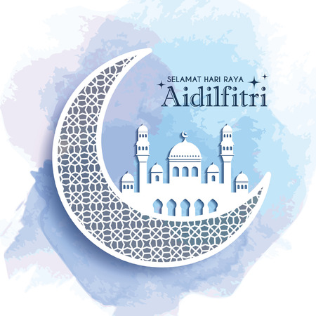 Hari Raya Aidilfitri greeting card template design. Decorative crescent moon and mosque on blue watercolor background. Vector illustration. (translation: Fasting Day of Celebration) Stock Illustratie