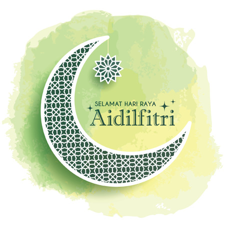 Hari Raya Aidilfitri greeting card template design. Decorative crescent moon and star on green watercolor background. Vector illustration. (translation: Fasting Day of Celebration)