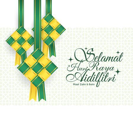 Selamat 하 리 Raya Aidilfitri 인사말 카드입니다. 배경으로 이슬람 패턴으로 벡터 ketupat입니다. (번역 : 축하의 날 축하, 나는 (당신에게서) 육체
