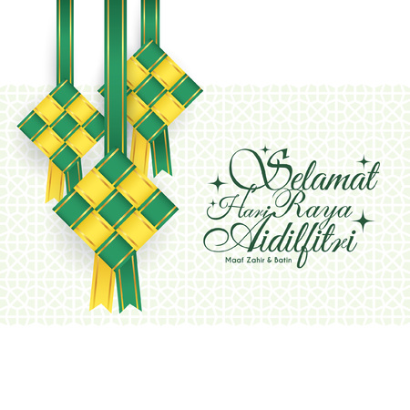 Selamat Hari Raya Aidilfitri greeting card. Vector ketupat with Islamic pattern as background. (translation: Fasting Day of Celebration, I seek forgiveness (from you) physically and spiritually) Stock Illustratie