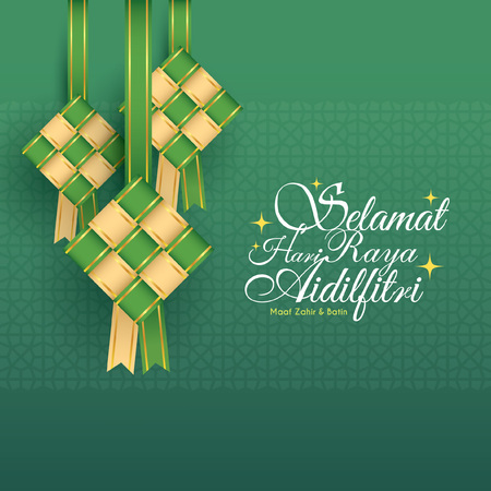 Selamat Hari Raya Aidilfitri greeting card. Vector ketupat with Islamic pattern as background. (translation: Fasting Day of Celebration, I seek forgiveness (from you) physically and spiritually) Illustration