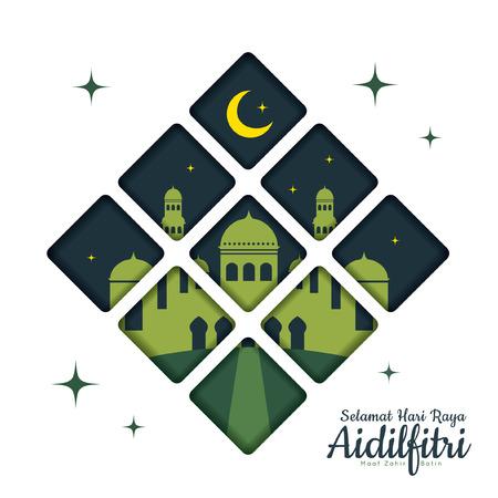 Hari Raya Aidilfitri wenskaartsjabloon met halve maan en moskee in platte ontwerp. (vertaling: Fasting Day of Celebration, ik zoek vergeving, zowel fysiek als spiritueel) Stock Illustratie