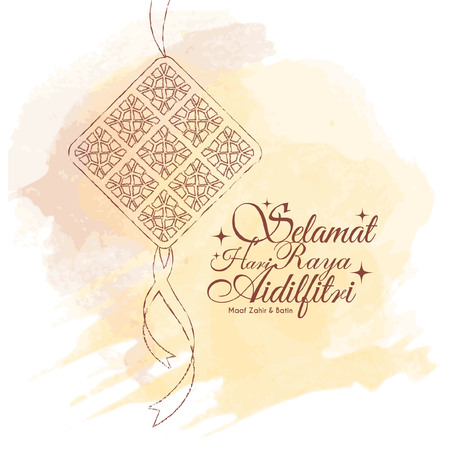 Hari Raya Aidilfitri greeting card template design. Hand drawn ketupat on vector watercolor background. (translation: Fasting Day of Celebration, I seek forgiveness, physically and spiritually) Ilustração