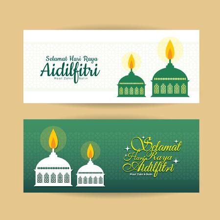 Set of Hari Raya Aidilfitri banner design. Vector muslim oil lamp (pelita) with islamic pattern background. (translation: Fasting Day of Celebration, I seek forgiveness, physically and spiritually)