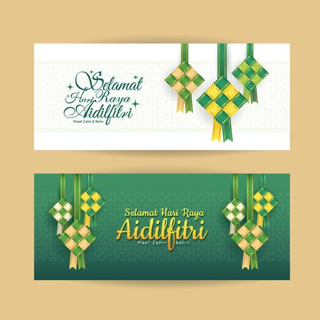 Set of Hari Raya Aidilfitri banner design. Vector ketupat with Islamic pattern as background. (translation: Fasting Day of Celebration, I seek forgiveness, physically and spiritually)