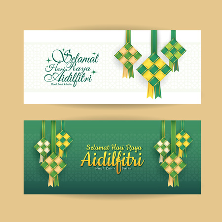 Set of Hari Raya Aidilfitri banner design. Vector ketupat with Islamic pattern as background. (translation: Fasting Day of Celebration, I seek forgiveness, physically and spiritually)