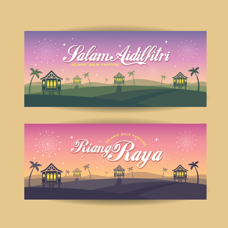 Set of Hari Raya Aidilfitri banner design. Vector traditional malay wooden houses with nightfall landscape background and fireworks. (translation: Happy Fasting Day ; return hometown safely) Stock Illustratie