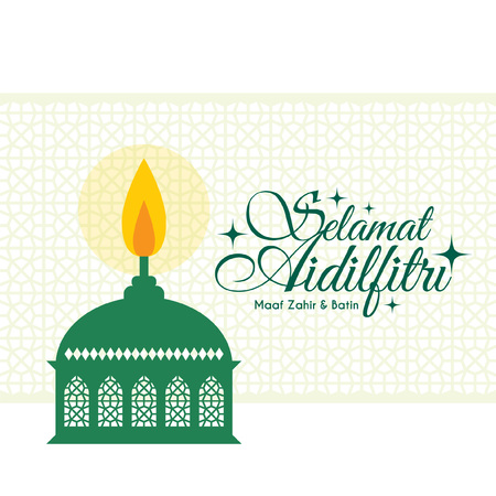 Vector muslim oil lamp- pelita with islamic pattern background. Selamat Aidilfitri greeting card. (caption: Fasting Day of Celebration, I seek forgiveness (from you) physically and spiritually) Illustration