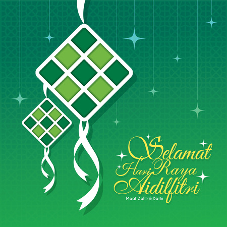 Hari Raya Aidilfitri greeting card. Vector ketupat with starry Islamic pattern as background. (caption: Fasting Day of Celebration, I seek forgiveness (from you) physically and spiritually)