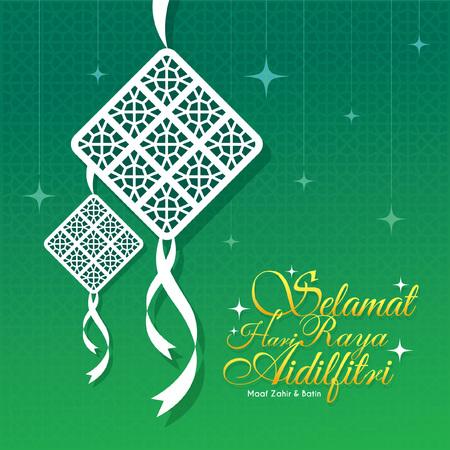 Hari Raya Aidilfitri-wenskaart. Vector ketupat met sterrenhemel Islamitisch patroon als achtergrond. (onderschrift: Fasting Day of Celebration, ik zoek vergeving (van jou) fysiek en spiritueel)