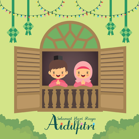 Hari Raya Aidilfitri vector illustration. Cute muslim boy and girl with traditional malay window frame, ketupat and colorful light bulbs. (caption: Fasting Day of Celebration)