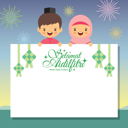 Hari Raya message board with ketupat. Muslim kids holding white paper with fire works. vector illustration