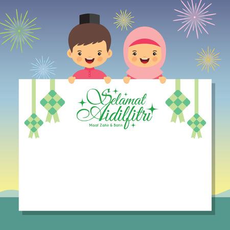 Ketupat とハリラヤ伝言板です。イスラム教徒の子供とホワイト ペーパーを保持します。ベクトル図