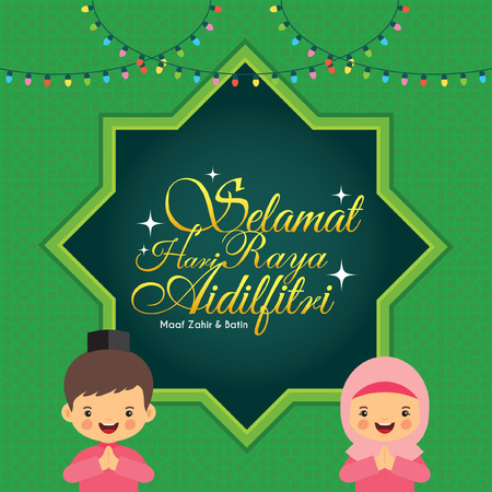 Hari Raya Aidilfitri vector illustration. Cute muslim kids with colorful light bulbs and frame (caption: Fasting Day of Celebration, I seek forgiveness, physically and spiritually)