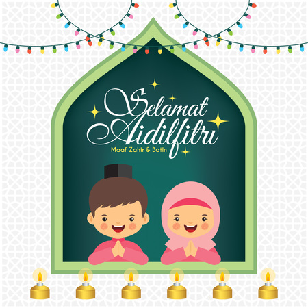 pelita: Hari Raya Aidilfitri vector illustration. Cute muslim kids with colorful light bulbs and oil lamps. (caption: Fasting Day of Celebration, I seek forgiveness, physically and spiritually)