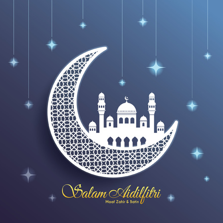 Hari Raya greeting card with decorative crescent moon and mosque on starry blue background. Vector illustration. (caption: Fasting Day of Celebration, I seek forgiveness, physically and spiritually) Illustration