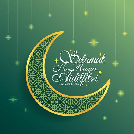 装飾的な三日月と星の緑の背景を持つハリラヤ グリーティング カード。ベクトルの図。(キャプション: 物理的に、精神的に許しを求める記念日